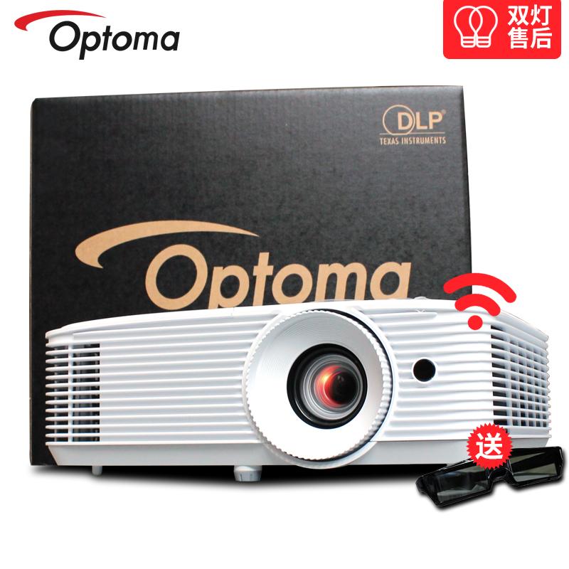 奥图码HD290QQ红包群大全投影机1080P高清无线投影仪家庭影院影吧放映机