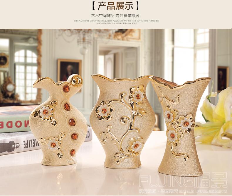 欧式小花瓶镀金家居结婚客厅装饰小花插摆件工艺品