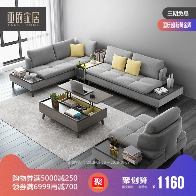 北欧现代简约转角布艺沙发组合小户型客厅整装三人可拆洗双人贵妃
