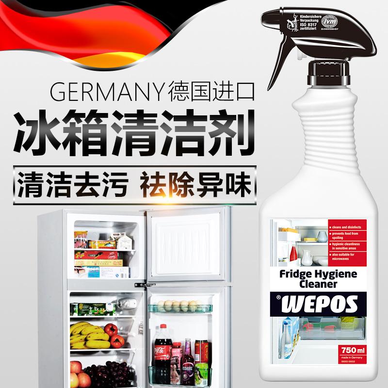 进口WEPOS冰箱清洁剂 除味除臭杀菌去污去异味 微波炉清洗剂