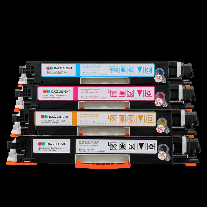 ?炫亮HP LaserJet CP1025nw color粉盒彩色激光打印机硒鼓hp1025粉盒 惠普1025硒鼓cp1025 惠普1025粉盒墨盒