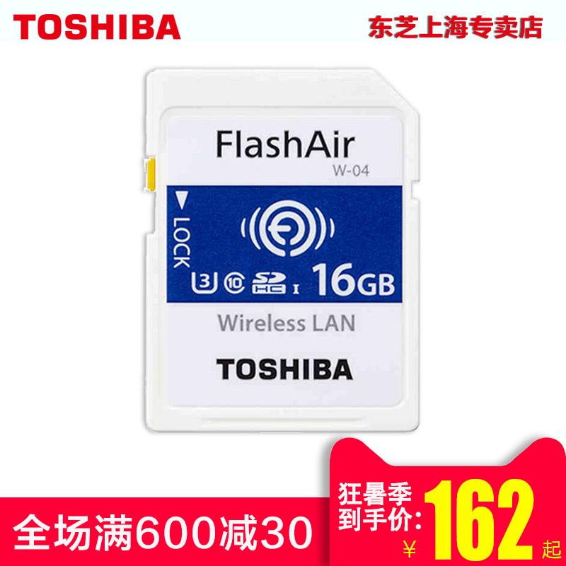 第4代 东芝无线存储卡 wifi SD卡16g 高速90M闪存卡U3单反相机16gb内存卡FlashAir 支持4K高清