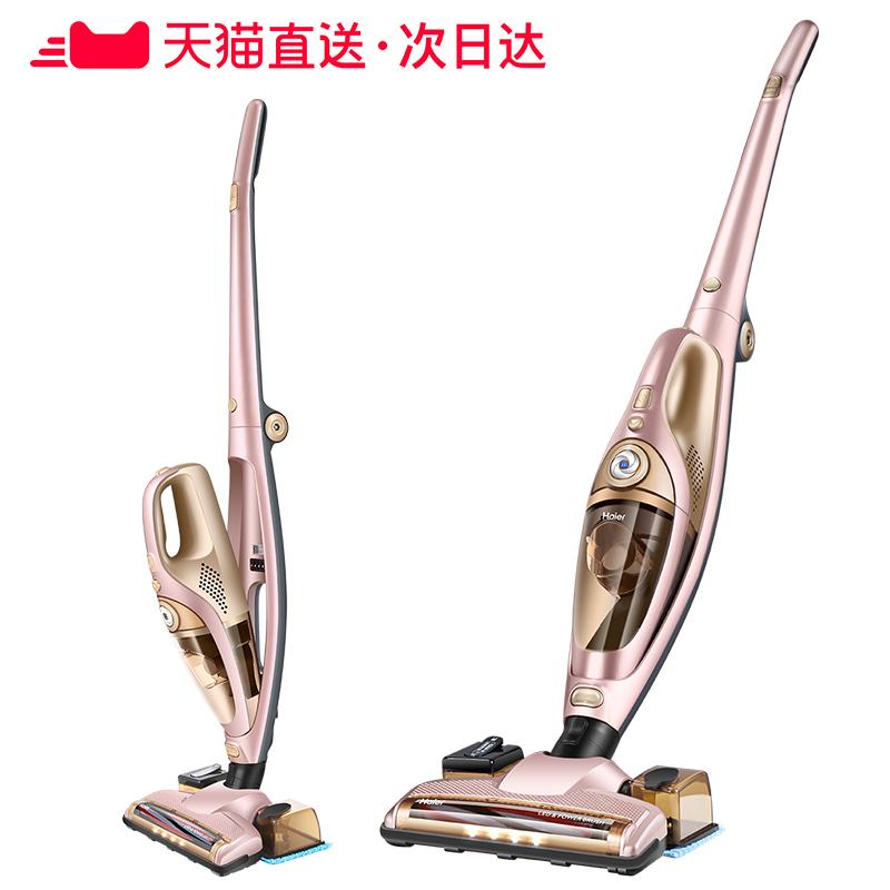海尔无线吸尘器家用小型手持式强力大功率无绳充电静音干湿拖两用