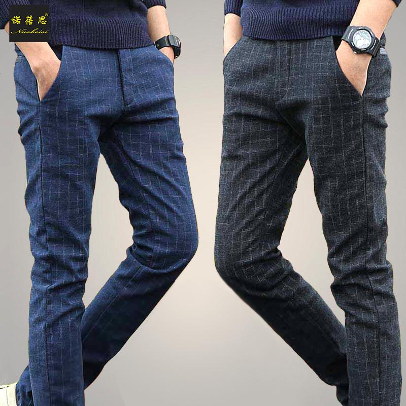 Повседневные брюки Promise of Kunming best 519