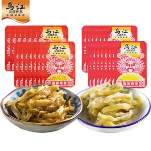 乌江涪陵榨菜15g小包装微辣清淡榨菜量贩装组合30袋开味下饭菜