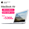 Apple / Apple 13 inches 1.8GHz processor, MacBook Air 128G notebook