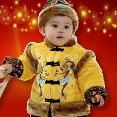 Китайский традиционный наряд для детей Bang