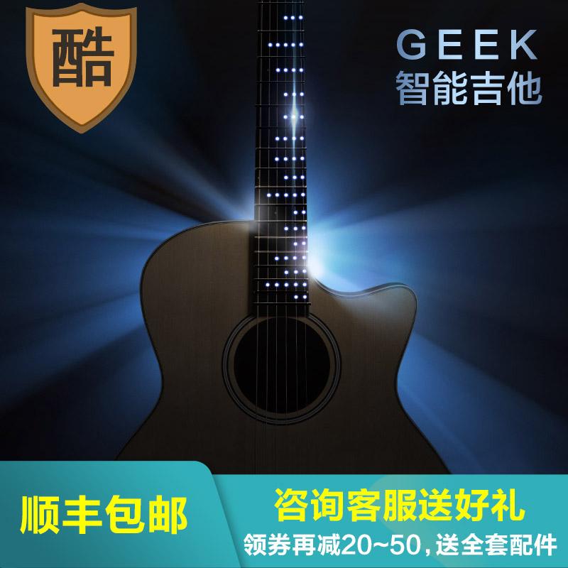 GEEK极客智能吉他41寸民谣木jita初学者新手自学入门单板电箱吉它