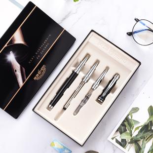 英雄钢笔学生用书写练字多笔头多功能绘画钢笔礼盒装美工钢笔成人办公送礼套装定制刻字