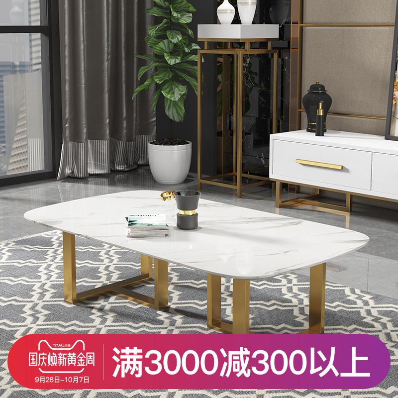 大理石茶几电视柜组合套装现代简约不锈钢小户型轻奢北欧客厅茶几