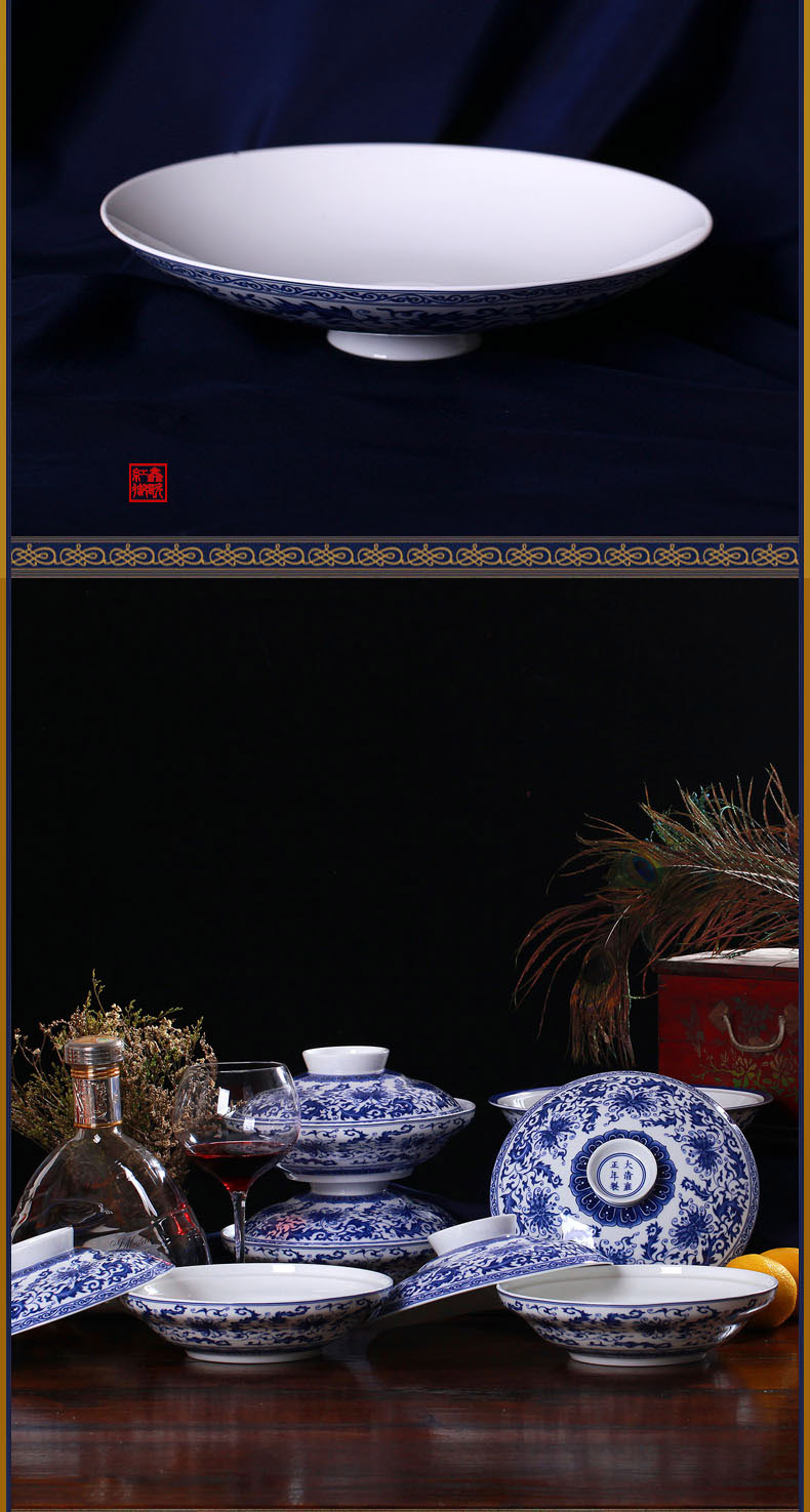 Jingdezhen porcelain glaze suit with cover under color ceramic tableware and rainbow such as bowl dish soup bowl soup with cover in a box