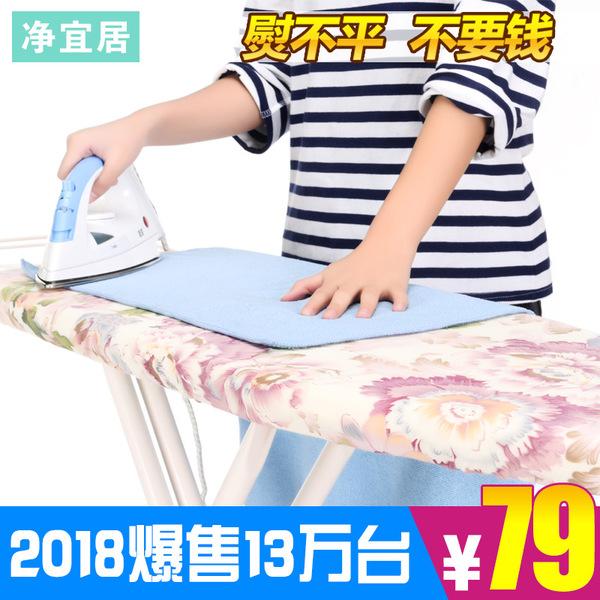 烫衣板家用熨衣板熨斗垫板折叠熨衣服板架电熨板烫台烫板熨烫板大