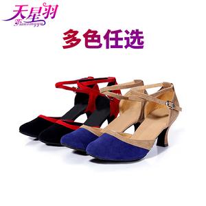 天星羽拉丁舞鞋女式交际广场舞蹈鞋成人中高跟软底摩登交谊跳舞鞋