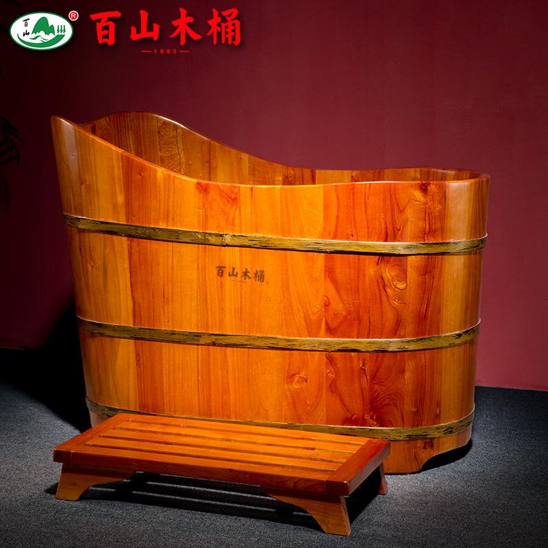 百山木桶 养生香椿木沐浴桶木质浴缸成人沐浴盆洗澡桶泡澡木桶