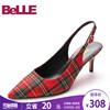 Belle-百丽凉鞋2018春新品专款细高跟尖头女鞋BRX33AH8