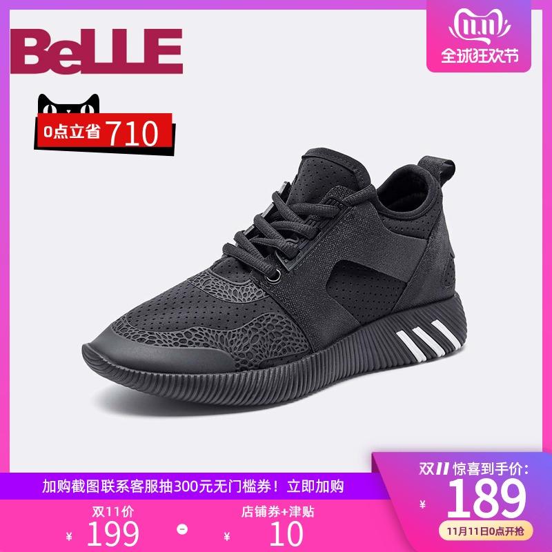 百丽女鞋商场同款弹力布拼接运动风休闲单鞋R6T1DCM7