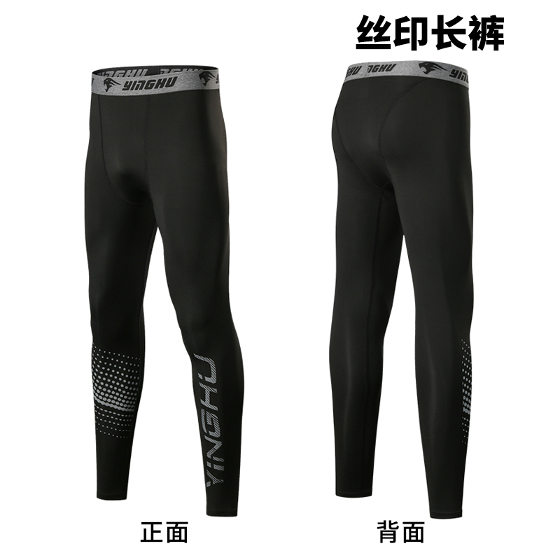 bc4c3bc69ad27 Tights men's sports basketball leggings high elastic compression pants  running training quick-drying fitness pants tights trousers