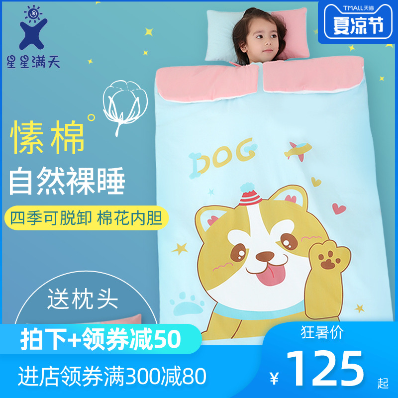 Baby sleeping bag children spring and autumn summer thin cotton medium-sized child baby anti-kick by the god four seasons universal quilt