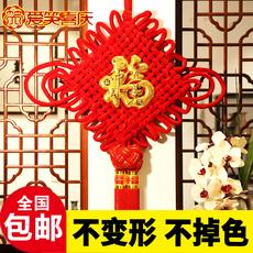 Китайский узел Laughing happy +