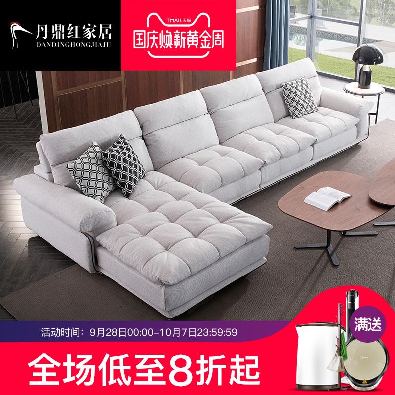 现代简约乳胶沙发组合可拆洗转角客厅整装北欧布艺软沙发大小户型