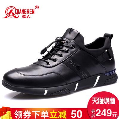 强人3515强人男鞋