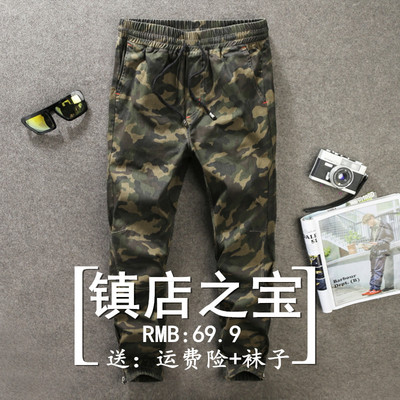Casual Camouflage Pants Men's Trousers Trousers Outdoor Camo Thongs Pants Tide Brand Loose Camo Overalls