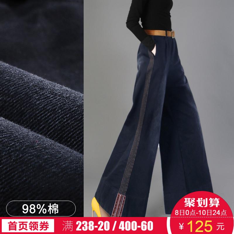 牛仔裤女春秋2018新款宽松直筒长裤高腰复古大码显瘦阔腿牛仔裤女