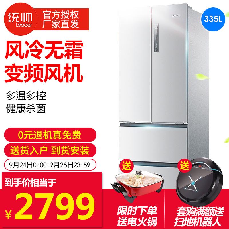 海尔统帅时尚法式四开多门家用风冷无霜超薄冰箱特价BCD-335WLDPC