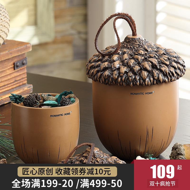 那澜多好 带盖可爱杂物收纳罐欧式储物罐摆件创意装饰品收纳盒