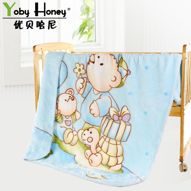宝宝婴儿毛毯礼盒装抱被新生儿双层加厚盖毯子儿童