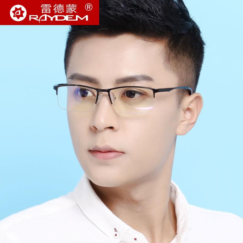半框防辐射眼镜框男潮韩版无度数平光眼睛框镜架女圆脸配近视成品
