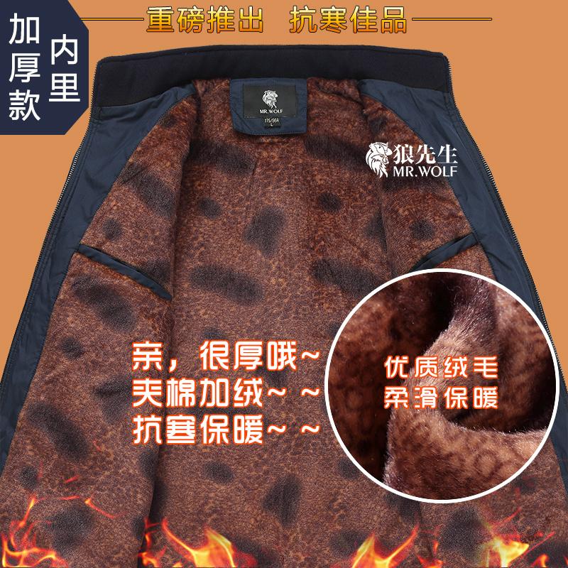 Куртка Mr wolf lxs151208 2017 40 50