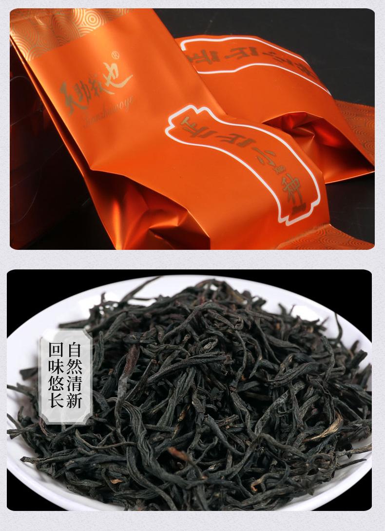 正山小种红茶金骏眉礼盒装50包