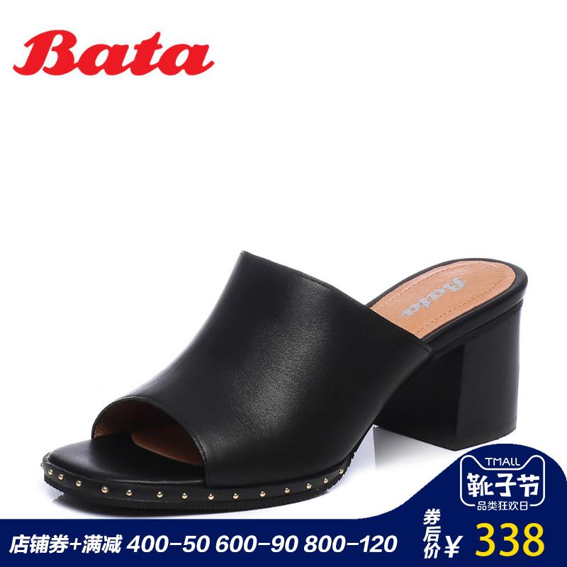 Bata-拔佳2018夏新专柜同款牛皮革粗高跟拖女凉拖鞋4031BT8