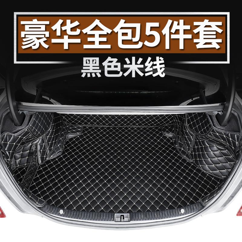 Цвет: Обновление оригинального автомобиля дизайн концепции черного риса лапша все включено 5