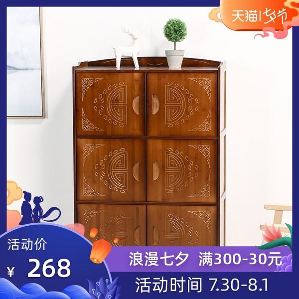 楠竹茶色带门书柜置物架落地多功能架简约现代储物柜收纳架书架