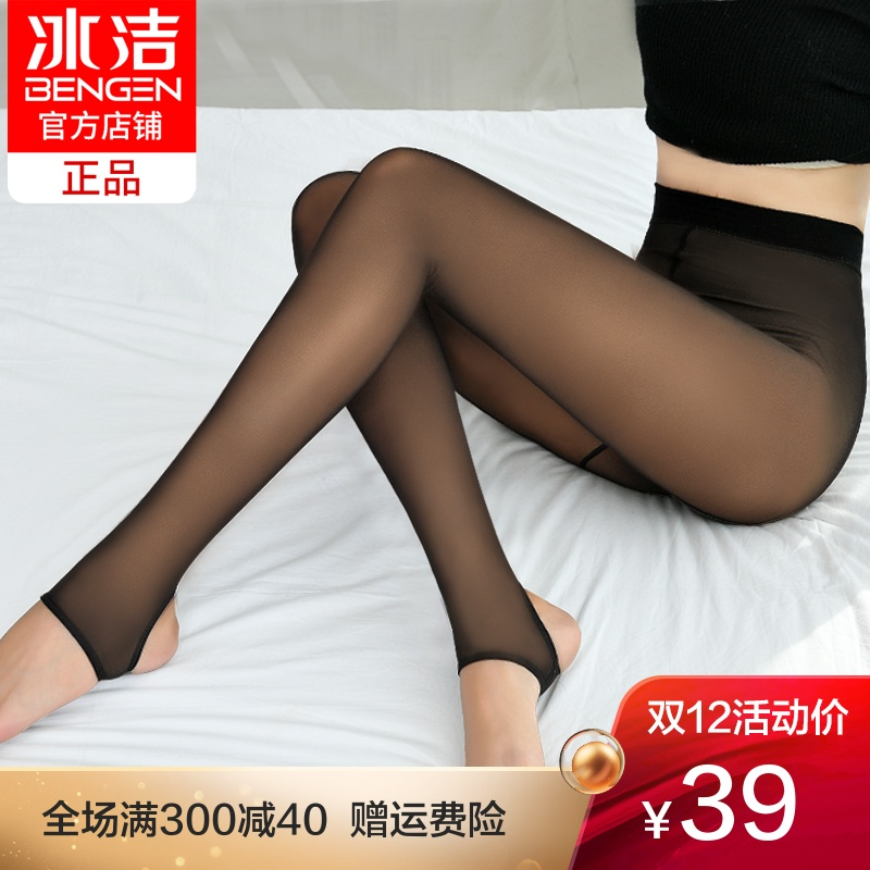 Ice clean fake meat leggings women wear thin section spring and autumn large size anti-hook wire was thin one foot pants stockings