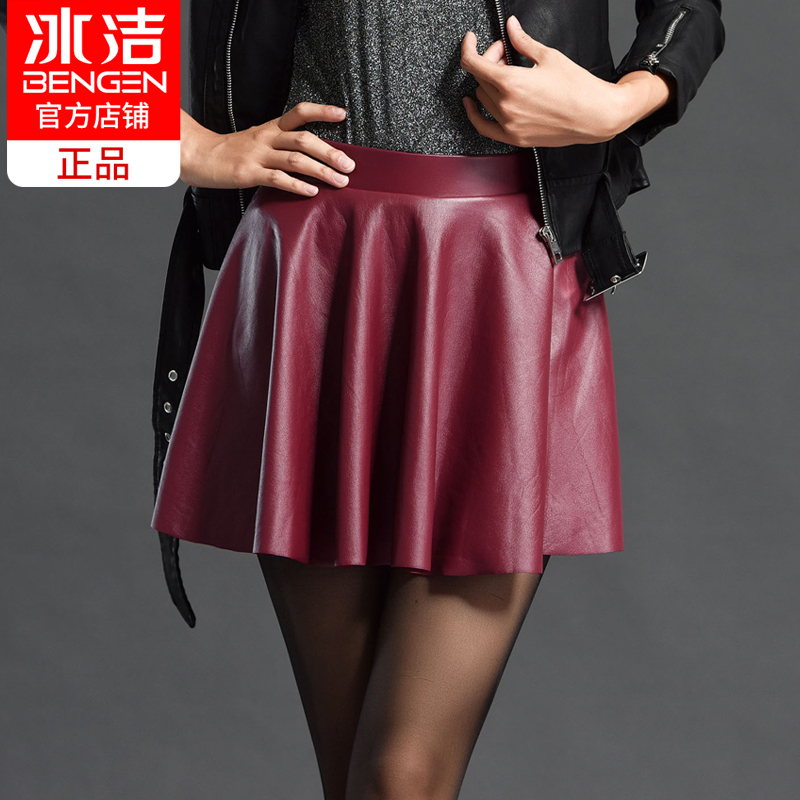 Ice clean skirt female autumn and winter thickening plus velvet pu leather skirt small skirt pleated skirt was thin high waist puff skirt umbrella skirt
