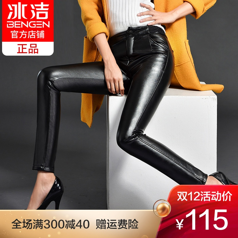 Ice clean leather pants female 2018 new autumn and winter plus velvet thick large size wear casual pants high waist PU leather feet trousers