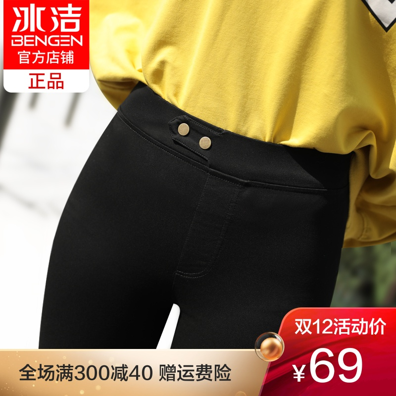 Ice Clean magic pants female thin section leggings spring and autumn wear small black pants high waist nine feet pants large size pencil pants