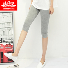 Leggings Bosideng bsd/pp/17004
