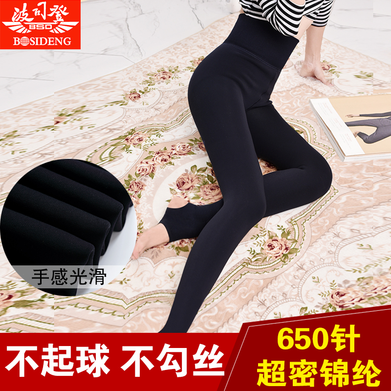 Leggings Bosideng 86001