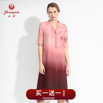 兆君2018春夏新款真丝连衣裙中长款五分袖V领不规则渐变宽松裙子