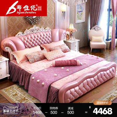2平米 欧式床...