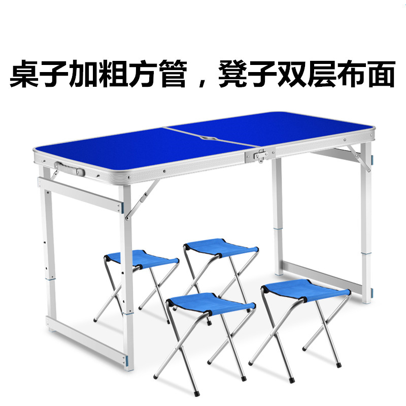 Folding table outdoor folding table stall table folding table portable aluminum table activity exhibition table