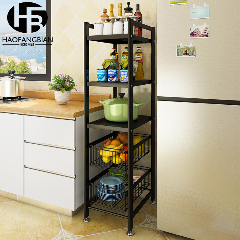 厨房置物架落地多层冰箱侧夹缝抽屉式收纳架家用微波炉蔬菜储物架