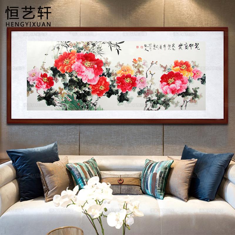 花开富贵卧室壁画餐厅挂画中式客厅沙发背景装饰画手绘牡丹花国画