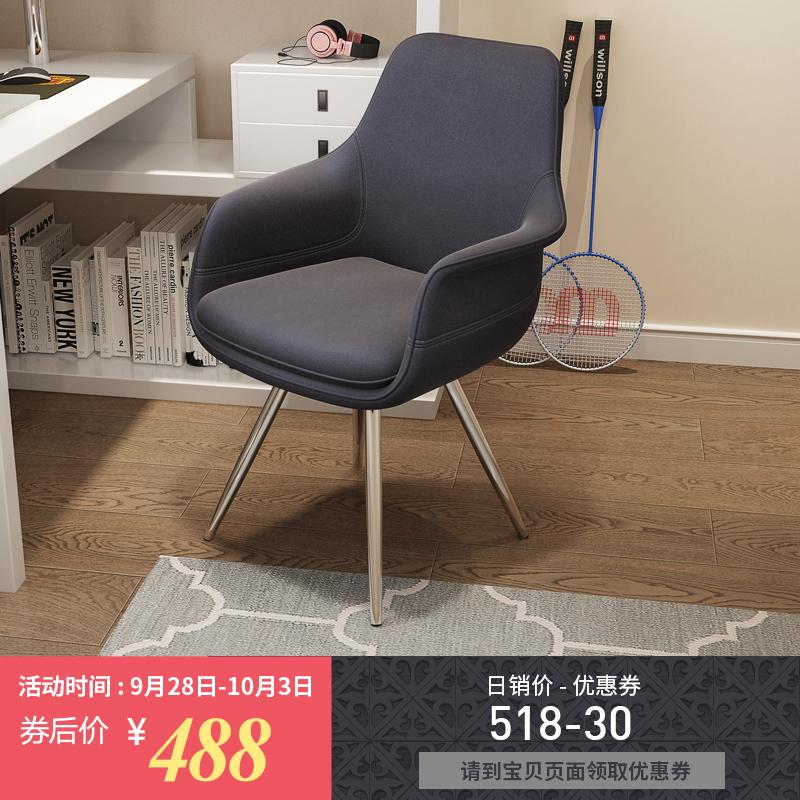 杰希 现代简约旋转功能绒布电脑椅家用 职员办公椅麻将游戏椅子