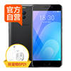 【Limited collar 50 yuan coupons】Meizu / Meizu charm Blue Note6 fast dual camera version of One Piece sale