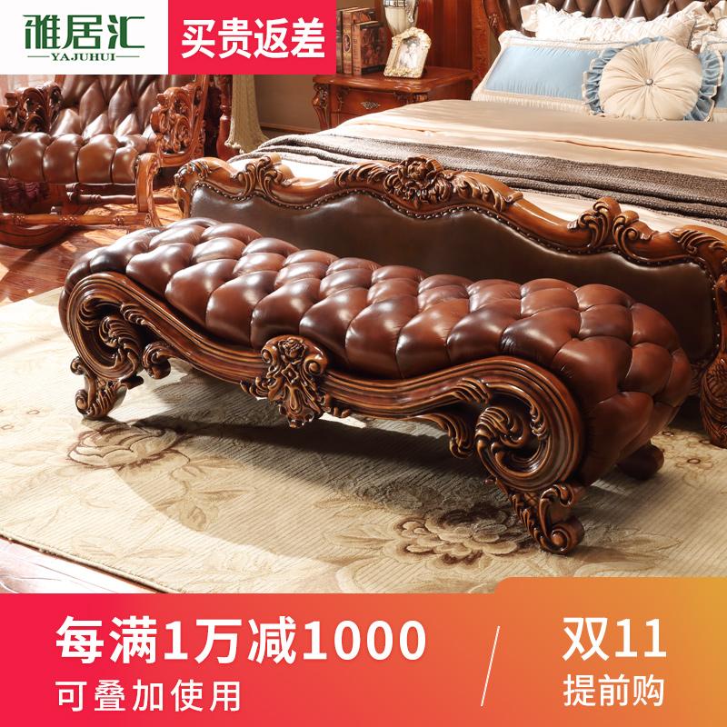 雅居汇欧式床尾凳全实木雕花床边凳卧室真皮长凳换鞋凳美式床尾凳